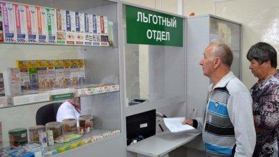 На льготные лекарства Курской области выделили более 200 млн рублей