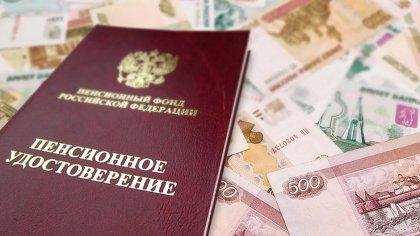 Как изменятся российские пенсии в 2018 году