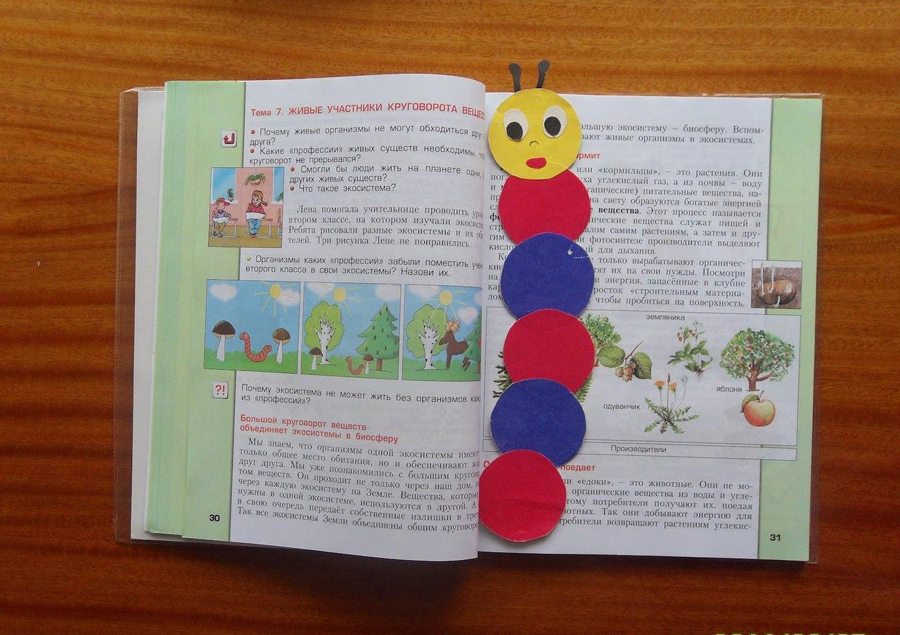 Сделать закладку для книг своими руками из картона