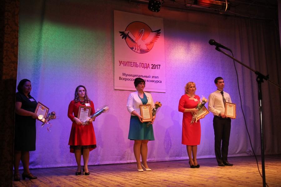 Победители конкурса учитель года 2017 россия